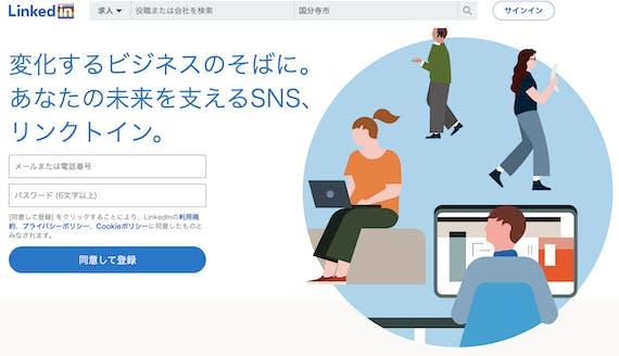 Linkedin_公式画像